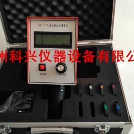 手持式逆反射标志测量仪