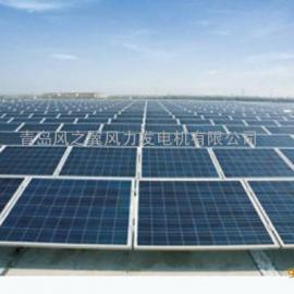 风之翼FZYS-3000W家用离网型太阳能光伏发电设备