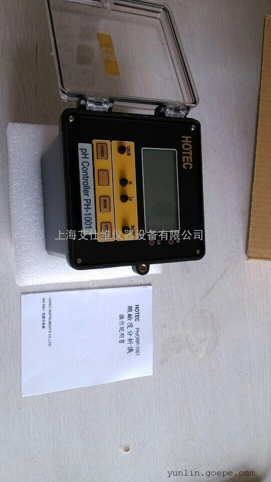 台湾HOTEC合泰PH1001酸碱度分析仪PH1001