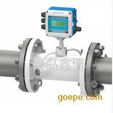 供暖热水流量计,热水超声波热量表