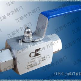焊接式不锈钢V型高压球阀