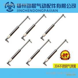 厂家直销优质气弹簧 不锈钢气弹簧 各种规格气弹簧 物美价廉
