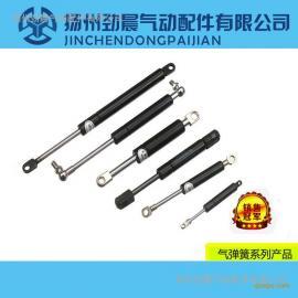 厂家直销优质气弹簧 压缩气弹簧 支撑杆 价格优惠