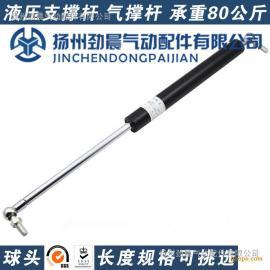 批发各种优质气弹簧 精品支撑杆压缩气弹簧厂家直销价格优惠