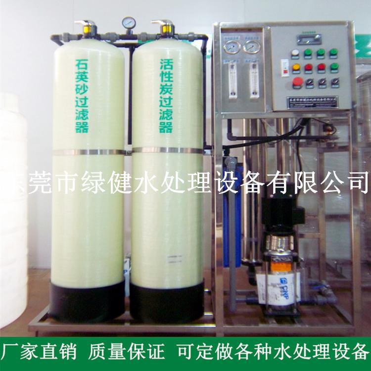 500L/H 全自动工业反渗透设备