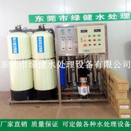 1t/h工业反渗透纯水机