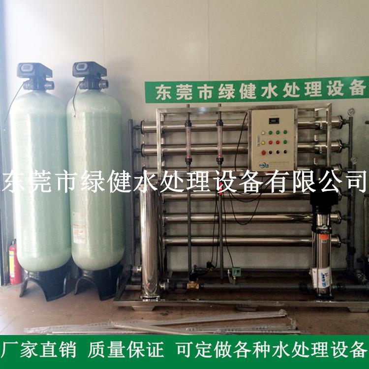 3t/h一级全自动反渗透纯水设备