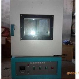 BYS-III型混凝土标养室全自动控制仪