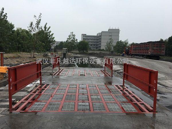 仙桃建筑工地自动洗车槽