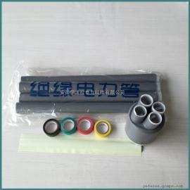 直销低压电缆冷缩终端 1KV四芯电缆冷缩头70-120