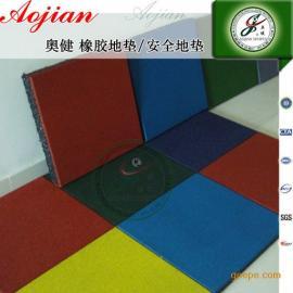安全地垫价格_安全地垫施工_安全橡胶垫生产厂家