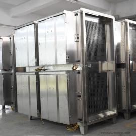 臭氧尾气处理器 臭氧催化氧化装置 离子除臭设备 臭气体处理