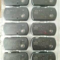 天地常州自动化KGE37B无线编码发射器