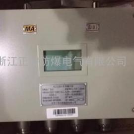 江苏三恒KJ128A-F传输分站