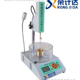 SZR-5沥青针入度测定仪