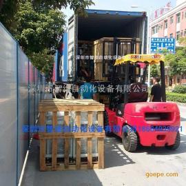 工厂直销大货柜膨胀螺丝自动组装机 价格功能