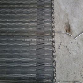 不锈钢排屑机链板批发价格*生产定做金属排屑机链板的厂家