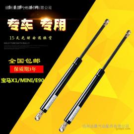 宝马X1/MINI/E90/后备箱/尾门/液压支撑杆气压拉杆伸缩气弹簧