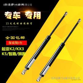 起亚K2/KX3/K5/智跑/狮跑后备箱/尾门/液压支撑杆气压拉杆伸缩气�