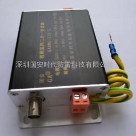 GABNC-220/2国安视频监控二合一防雷器