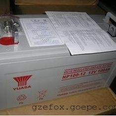 YUASA汤浅蓄电池NP100-12 12V100AH电池