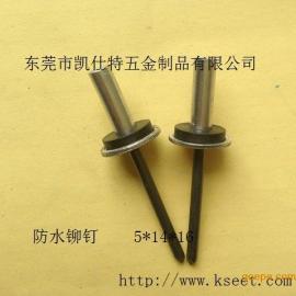 不锈钢封闭型铆钉就选东莞凯升特铆钉质量好现货供应