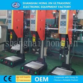 《辽宁超音波塑料焊接机生产厂家》价格图片
