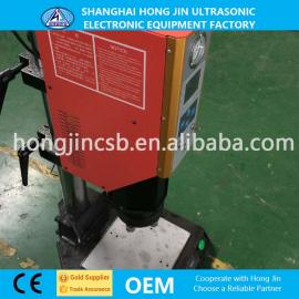天津超音波塑胶焊接机生产厂家