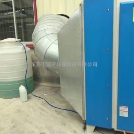 塑胶废气除臭装置低能耗有机废气净化器冷板等离子净化厂家直销
