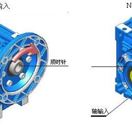 厂家直销RV、NMRV、NRV蜗轮蜗杆减速机_铝合金减速箱