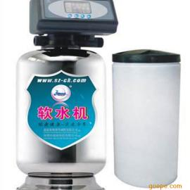 1T手动/自动软化水设备/三级井水处理设备/锅炉软水器