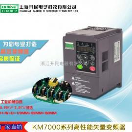 KM7000系列变频器-通用变频器0.75KW-2.2KW