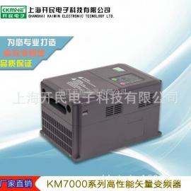 KM7000-Z注塑机一体化节能柜 湖南变频器价格