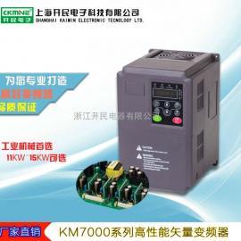 KM7000系列风机水泵专用变频器 湖北变频器价格