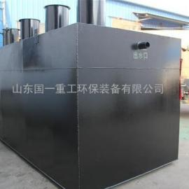 纸箱厂水性油墨废水处理设备