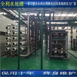 江西石化行业污水处理 零排放回用水技术