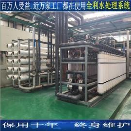 河南油田污水处理 节能环保零排放回用水设备