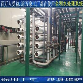 河南皮革废水处理 零排放回用水设备 高新技术