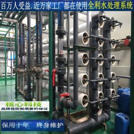 东莞造纸污水处理/造纸废水处理 新技术