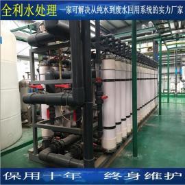 东莞洗车循环水处理 低能耗节能