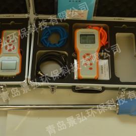 青岛便携式烟气流速仪 烟气风量风速检测仪