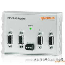 德国KUNBUS PROFIBUS中继器 - 4端口RS-485转发器
