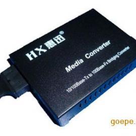 单模光纤收发器_光纤收发器生产厂家_四川光电转换器