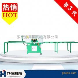 厂家直销铝合金切割机 45度型材切割机S3-355