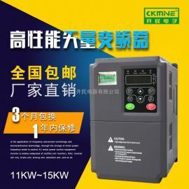 KM7000-JR系列卷绕专用变频器-低压变频器