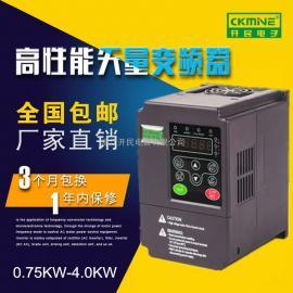 【原厂正品】4.0KW通用矢量变频器 吹膜机专用变频器