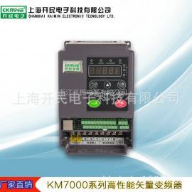 三相1.5KW矢量变频器