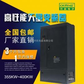 高性能风机泵类变频器 河北省变频器价格