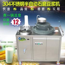 商用石磨豆浆机【惠辉】机械设备厂专业生产十二年