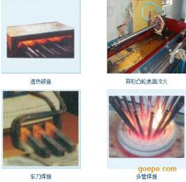 高强度螺栓螺母热镦感应加热炉